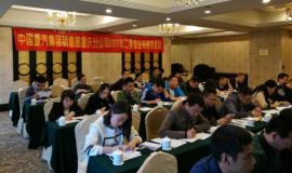 中国重汽销售部各地分公司强化营销网络业务培训